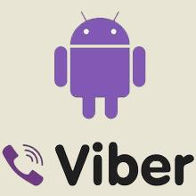 viber mobil